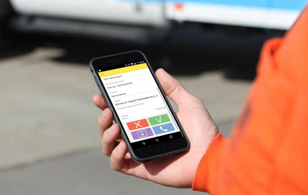 Почему мобильное приложение для курьера позволяет повысить качество доставки?